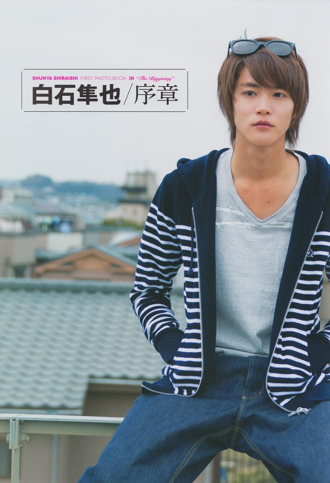 joshi wallpaper