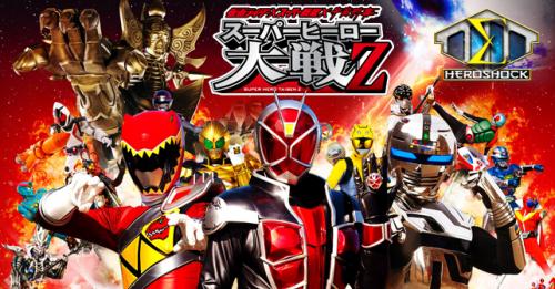 2014 : Ressha Sentai Tokkyuger  - Page 2 SlidesigmaTaisenZ-500x261