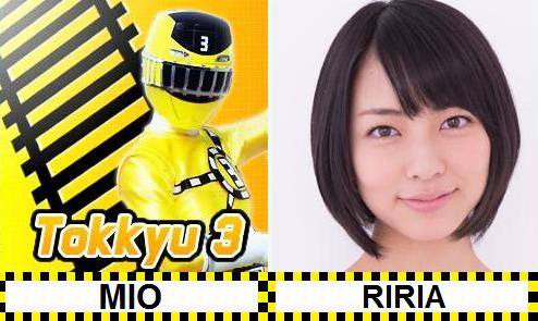 tokkyu_yellow
