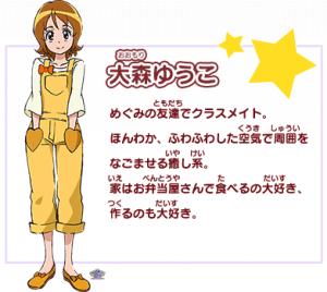 character_03yuko