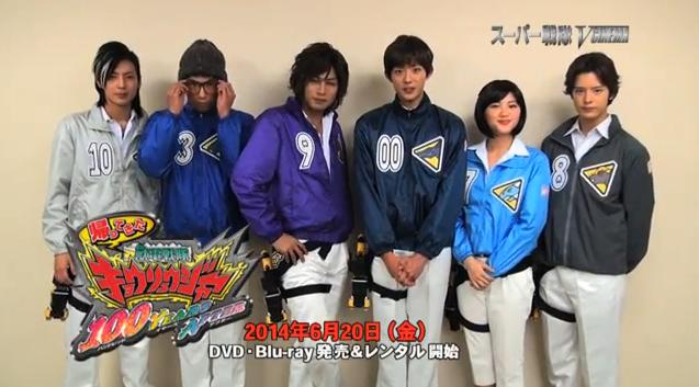 Zyuden Sentai Kyoryuger : 100 Years After
