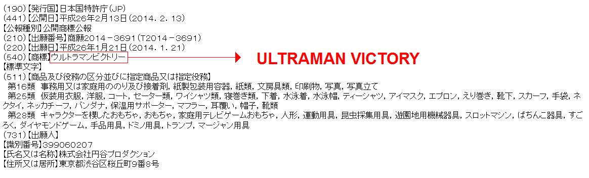 vict_copyr