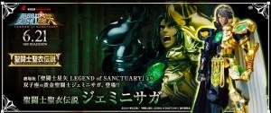 02 0 20140620_legend_saga