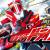 Kamen Rider Drive Ep 03 VOSTFR