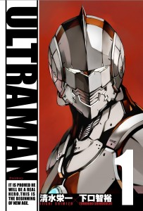 ultraman volume 1