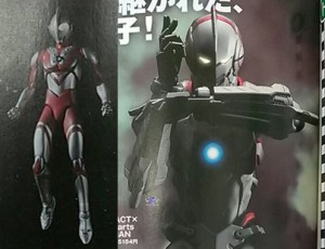 zoffy mebius ultraman