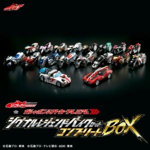 Gashapon Shift Car Premium Signal Legend Bike Set Complete BOX
