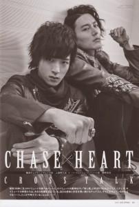 Kamen Rider Chase et Heart 01