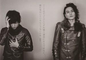Kamen Rider Chase et Heart 05