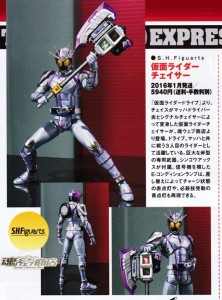 S.H.Figuarts Kamen Rider Chaser