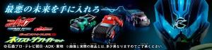 20150806_nextshiftcar_banner_600px_144px