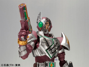 S.H.Figuarts Kamen Rider Garren (Broken Head Version)