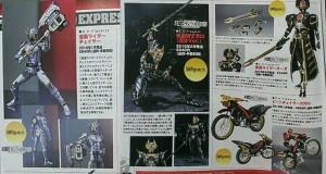 rider chaser orga beat 2000 garo ryuga