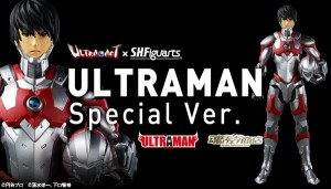 bnr_UAxSHF_ULTRAMAN_SV_B01_fix