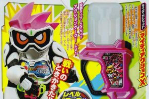 Kamen Rider Ex-Aid Action Gamer Lv.1 & Mighty Action X Gashat