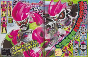 Kamen Rider Ex-Aid Action Gamer Lv.1 >>> Kamen Rider Ex-Aid Action Gamer Lv.2