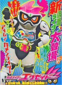 Kamen Rider Ex-Aid Action Gamer Lv.1