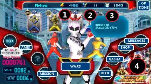 supersentailegendwars01