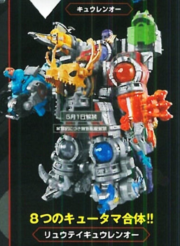 2017 : Uchu Sentai Kyuranger C4JFGH9WEAAkBl