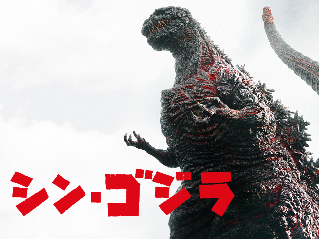 Watch Godzilla 2014 full movie online free - Fmovies