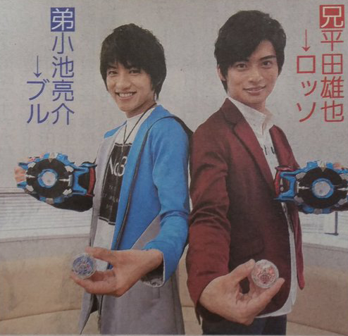 From left to right : Ryosuke Koike holding the Ginga Crystal and Yuya Hirata holding the Taro Crystal.