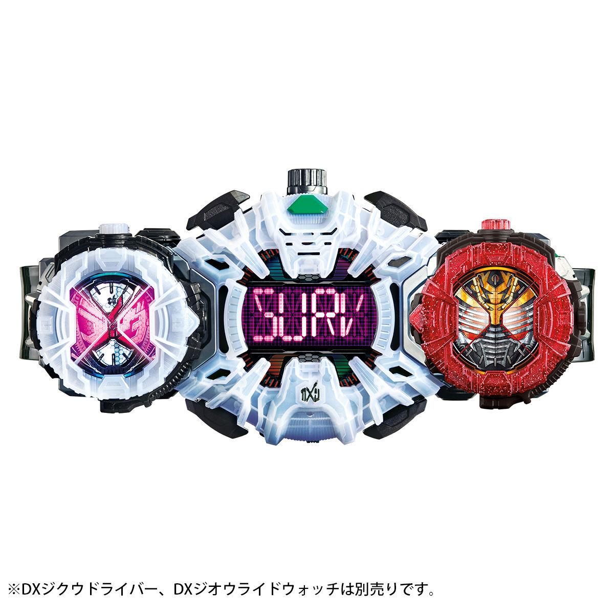 Kamen Rider Zi-O DX Ridewatch Set Volume 1 & 2