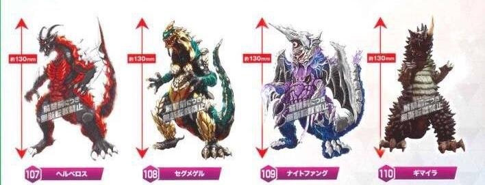 Ultraman Taiga Toy Catalogue 01
