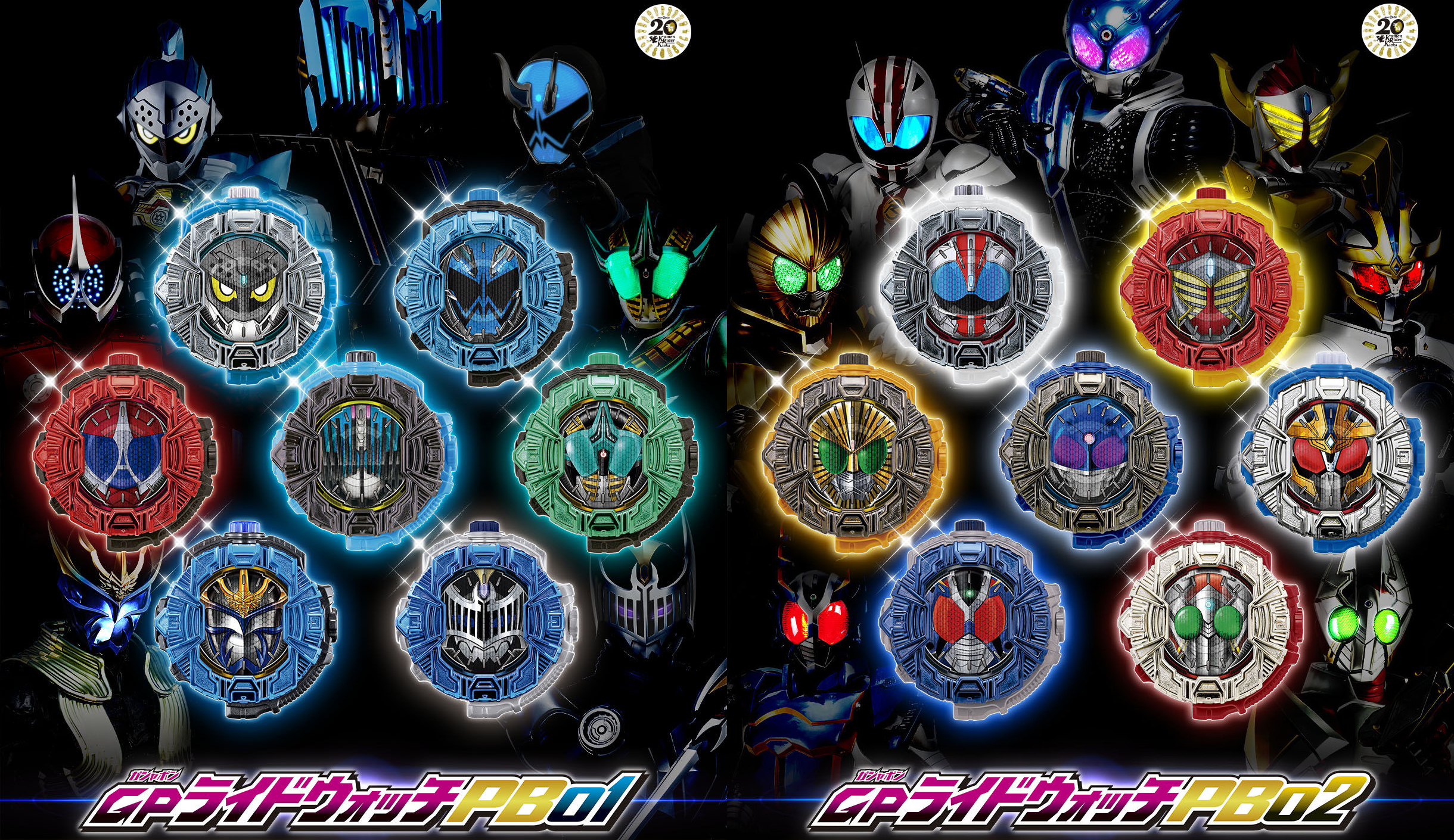 Kamen Rider Zi-O Sound Ridewatch Series Gashapon Premium Bandai 01 & 02