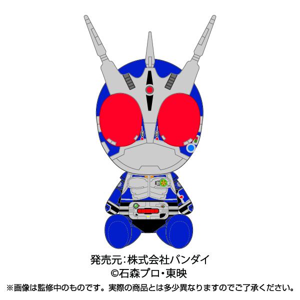 Chibi Peluche Kamen Rider ooo